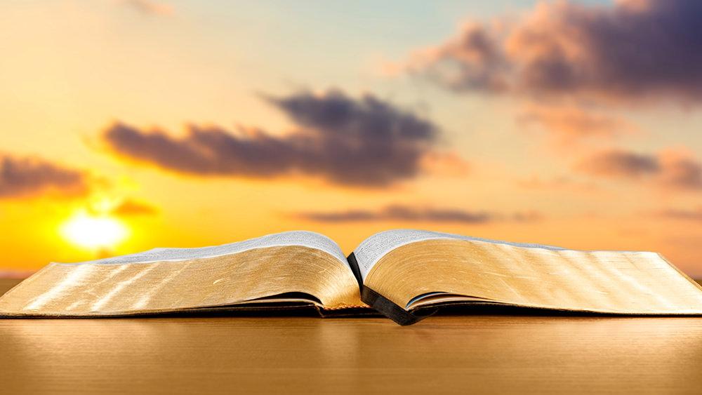 ¿Es la biblia la Palabra de Dios?